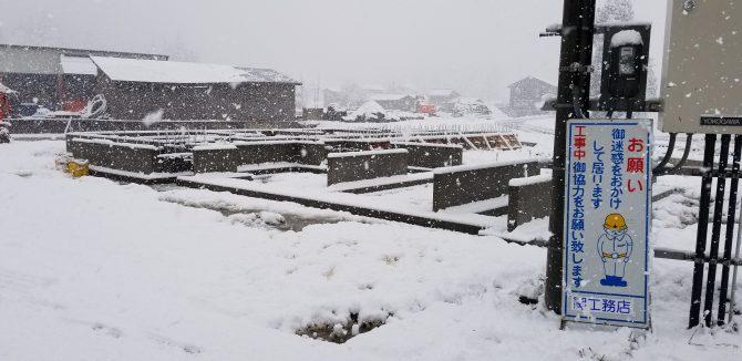 4月2日大雪